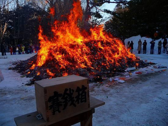 20100114北海道神宮どんと祭り2.jpg