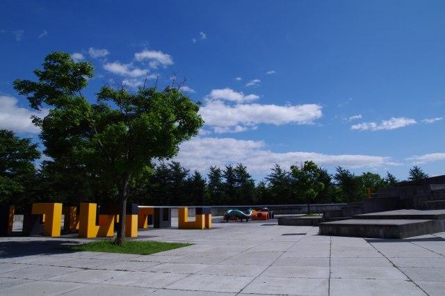 20100806モエレ沼公園11.jpg