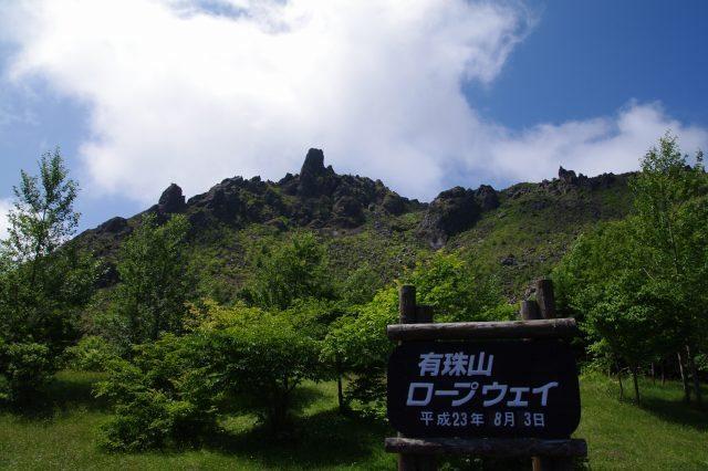 2011年8月3日有珠山3.jpg