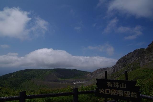 2011年8月3日有珠山5.jpg