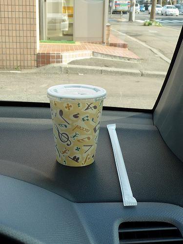ろいずのアイスコーヒー.jpg