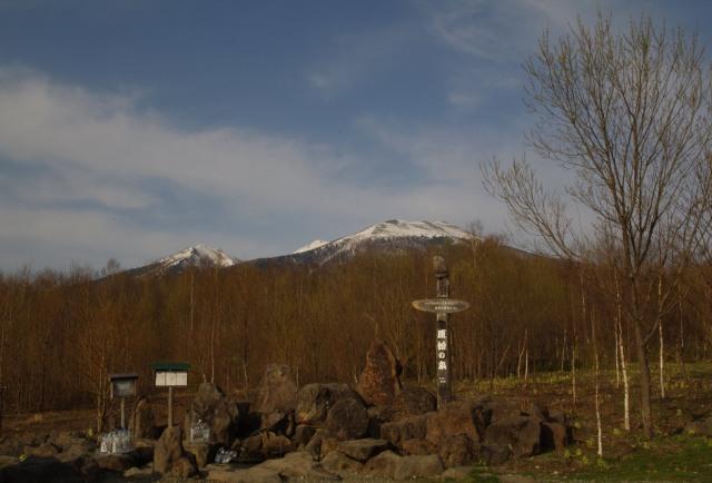 富良野2011年5月6日‐4原始の泉.jpg
