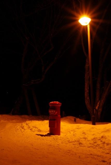 支笏湖氷濤まつり18.jpg