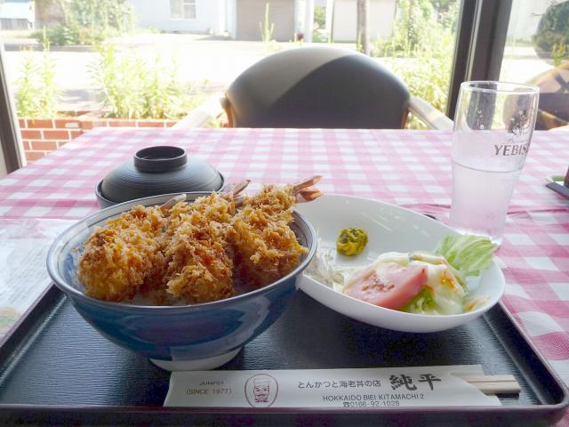 純平の海老丼.jpg