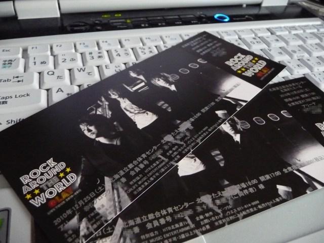 GLAY LIVE TOUR 2010-2011 ROCK AROUND THE WORLD inきたえーる1.jpg