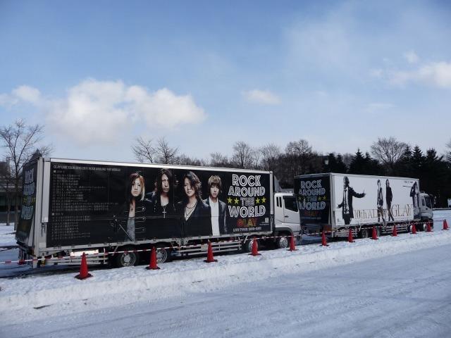 GLAY LIVE TOUR 2010-2011 ROCK AROUND THE WORLD inきたえーる2.jpg