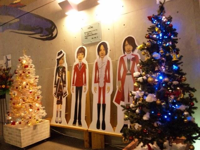 GLAY LIVE TOUR 2010-2011 ROCK AROUND THE WORLD inきたえーる4.jpg